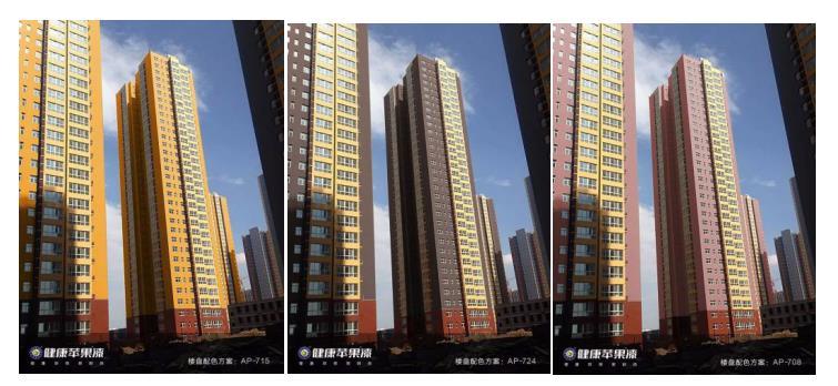 微山•明湖国际(豪庭)小区项目.jpg